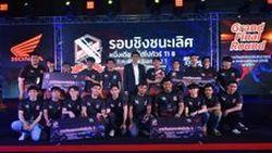 BangkokDynamo คว้าแชมป์ Honda eSports Championship DOTA2 Tournament 2018