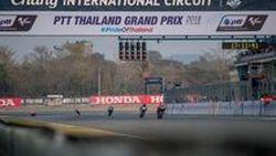 """[PR News] """"สนามช้าง"""" แนะคนไทยเตรียมตัวให้พร้อมก่อนเข้าชม """"โมโตจีพี"""""""