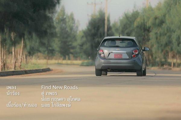"Chevrolet เปิดตัวเพลง ""Finds New Roads"" พร้อมมิวสิควีดีโอ"