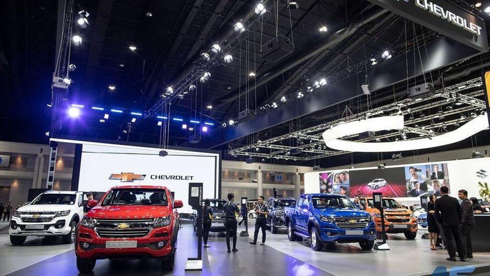 [Advertorial] พบกับรถไฮไลท์ ของ Chevrolet ได้แล้ววันนี้ ที่งาน Motor Expo 2018 อิมแพ็ค เมืองทองธานี บูธเชฟโรเลต และพบกับกิจกรรมต่างๆ โปรโมชั่นสุดพิเศษ ตั้งแต่วันนี้ – 10 ธค. 2561 เท่านั้น