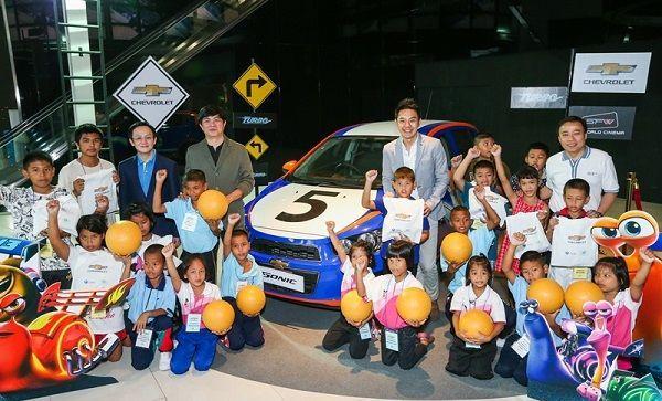"""เชฟโรเลต ติด """"เทอร์โบ"""" ให้ทุกฝัน สร้างแรงบันดาลใจให้เด็กไทย"""