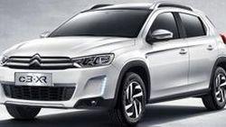 Citroen C3-XR ภาพแรกรถครอสโอเวอร์รุ่นเล็ก จ่อเปิดตัวที่จีน