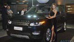 "City Automobile เชิญร่วมสัมผัสสุดยอดรถสปอร์ต SUV สุดหรูที่เร็วและแรงที่สุดในงาน ""Discover the Taste of Adventure with The All New Range Rover Sport"""