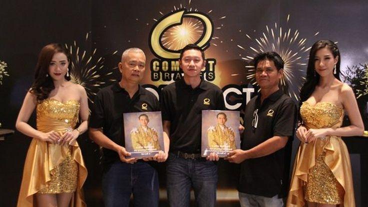 """ผ้าเบรก """"คอมแพ็ค""""เดินหน้ารุกตลาดไทยและต่างชาติ มั่นใจจบปีโกยกว่า 800 ล้าน"""