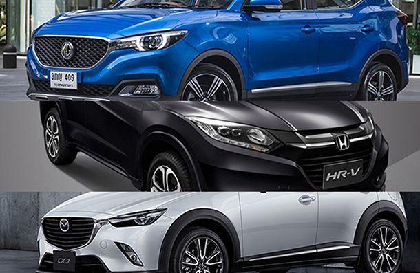 [Compare] เปิดตัว MG ZS ท้าดวลครอสโอเวอร์ Honda HR-V และ Mazda CX-3