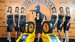 คอนทิเนนทอล ไทร์ส พุ่งเป้าติด 1 ใน 3 ของยางพรีเมี่ยมในไทย ภายในอีก 8 ปีข้างหน้า