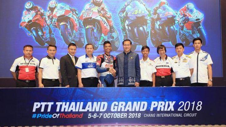 """[PR News]เคาท์ดาวน์สู่การแข่งขันรถจักรยานยนต์ทางเรียบชิงแชมป์โลก """"พีทีที ไทยแลนด์ กรังด์ ปรีซ์ 2018"""""""