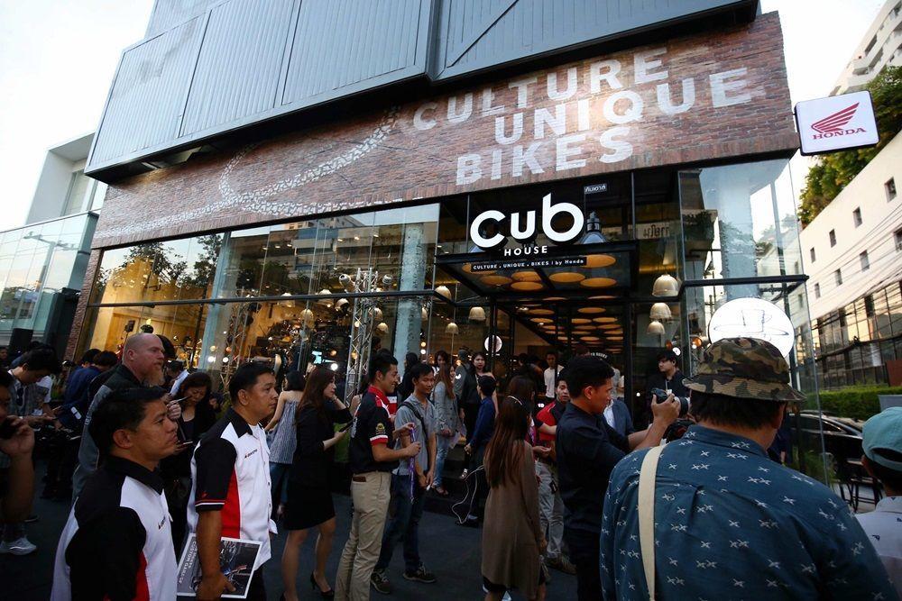 """เปิดแล้ว """"CUB House"""" Co-Creation Lifestyle Space ใจกลางเมืองย่านเอกมัย ซอย 3"""