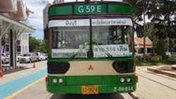 ขนส่งทดลองเดินรถเมล์ 8 เส้นทางใหม่ หลังปรับเชื่อมระบบขนส่งมวลชนอื่น