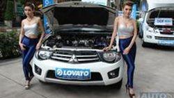 DFSK ต่อยอดเป็นตัวแทนแก๊ส Lovato ในประเทศไทย  พร้อมจำหน่ายติดตั้งทั้งเบนซินและดีเซล