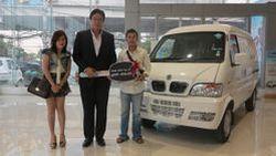 DFSK เข็นแคมเปญขอบคุณลูกค้าอย่างต่อเนื่อง แจก Mini Van 1.3 ลิตร