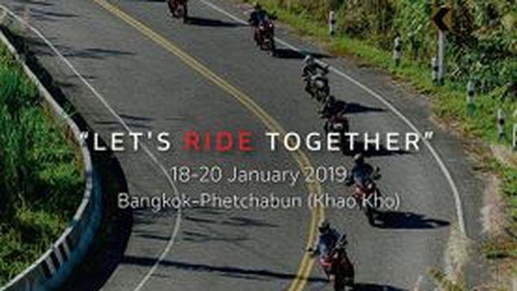 ทริปแรกของปี ดูคาติเตรียมจัดทริปใหญ่ รวมตัวดูคาทิสต้าขี่รถเที่ยวไทยรับศักราชใหม่ ใน Desmo Ride 2019