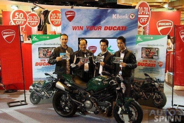 Ducati Outlet  จัดสินค้า Apparel ลดสูงสุด 70% พร้อมเปิดตัวบัตรเดบิตลาย Ducati Collection และ M796  Green-Edition