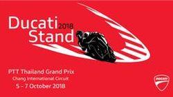 ชาวดูคาติเตรียมตัวให้พร้อม มารวมตัวกันที่ Ducati Stand @MotoGP 2018 ที่บุรีรัมย์ พร้อมเชียร์ติดขอบสนาม!