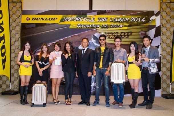Dunlop เปิดตัวยางรถ Bigbike ครั้งแรกในไทย ครอบคลุมการใช้งานทุกรูปแบบ