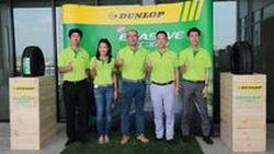 ENASAVE EC300+ ยางประหยัดน้ำมันที่ดีสุด จาก DUNLOP Tire Thailand