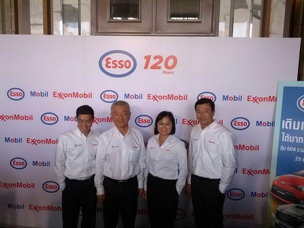 Esso ฉลองความสำเร็จครบรอบ 120 ปีในไทย พร้อมเปิดตัวน้ำมัน E20 สัปดาห์หน้า