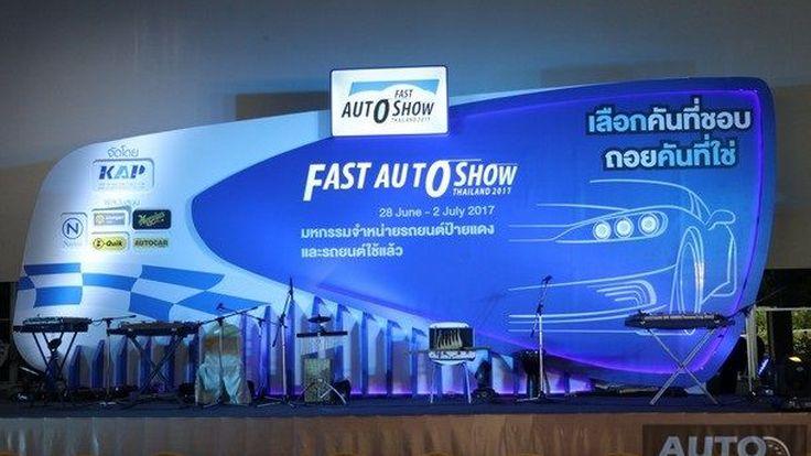 รวมโปรโมชั่น !! FAST AUTO SHOW 2017 มหกรรมรถป้ายแดงโปรแรง และรถใช้แล้วคุณภาพดี