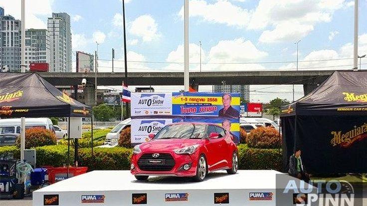 ฟาสต์ ออโต้โชว์ 2017 ตั้งเป้าจบ 3 พันคัน เผยตลาดรถมีสัญญาณบวก คาดยอดรวมปีนี้เริ่มสดใสจบที่ 8 แสนคัน