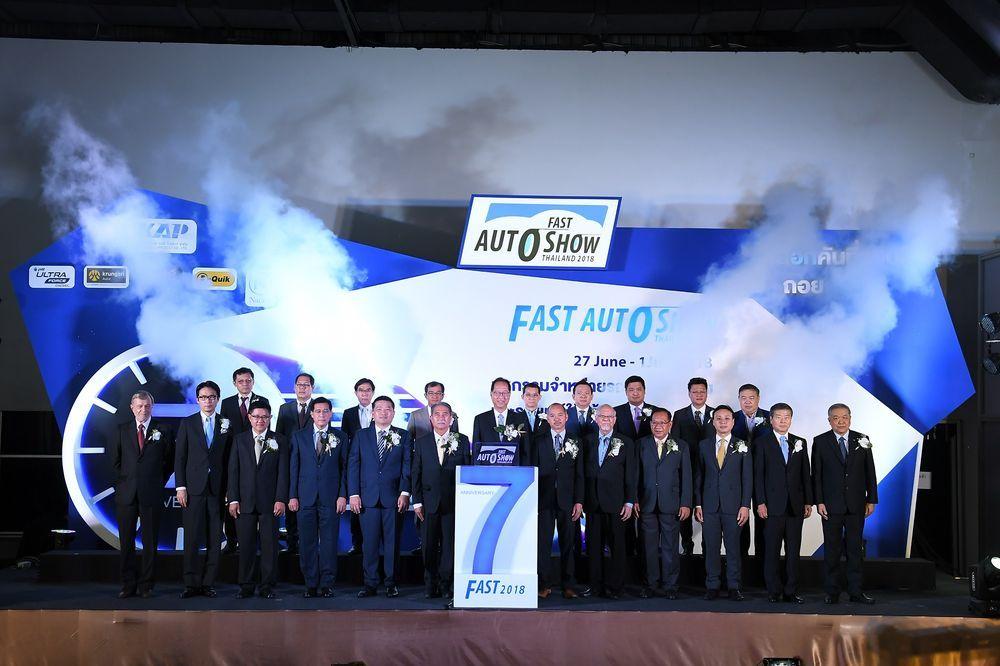 [FAST2018] เริ่มแล้ว ฟาสต์ ออโต้ โชว์ ไทยแลนด์ 2018 ปูพรมแดงรับ 15 บริษัทรถยนต์ใหม่ และ 16 ผู้ประกอบการรถยนต์ใช้แล้ว