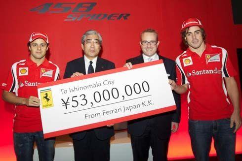 Ferrari ส่ง Alonso คู่ Massa ร่วมเปิดตัว 458 Spider ในงานการกุศลที่กรุงโตเกียว
