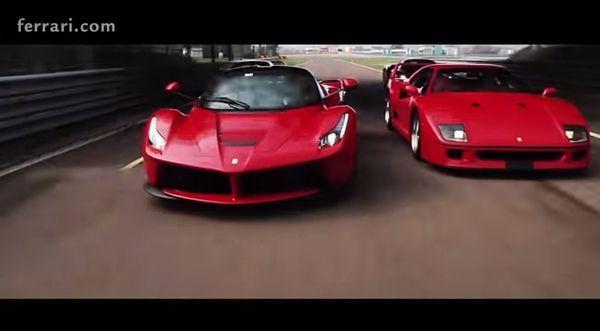 ยลโฉม Ferrari F40, F50, Enzo และ LaFerrari เบ่งกล้ามในสนามแข่ง