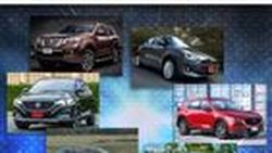 """สรยท.ประกาศผลรถยนต์ 6 คัน ผ่านรอบแรกเข้ารับรางวัล """"รถยนต์ยอดเยี่ยมประจำปี 2561"""""""