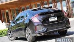 [First Impression] สัมผัสแรก Honda Civic Hatchback รูปลักษณ์ดุดัน ขับสนุก ช่วงล่างกระชับมากขึ้น
