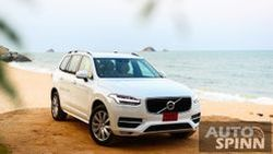 [First Impression] New Volvo XC90 เอสยูวีเรือธงโฉมใหม่ โฉบเฉี่ยวมากขึ้น สมรรถนะดี เทคโนโลยีล้ำ