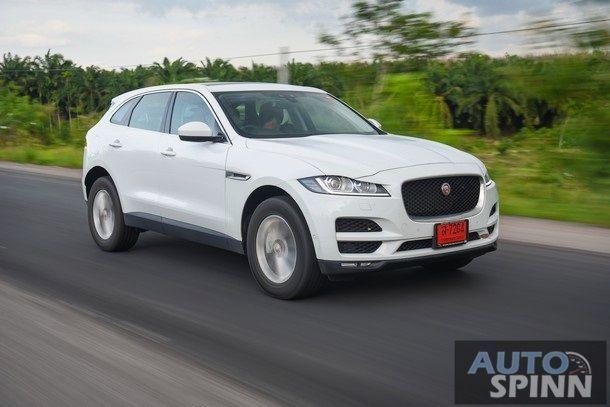 [First Impression] สัมผัสแรก !! Jaguar F-Pace เอสยูวีรุ่นแรกของแบรนด์ หรูหรา สมรรถนะคล่องตัว