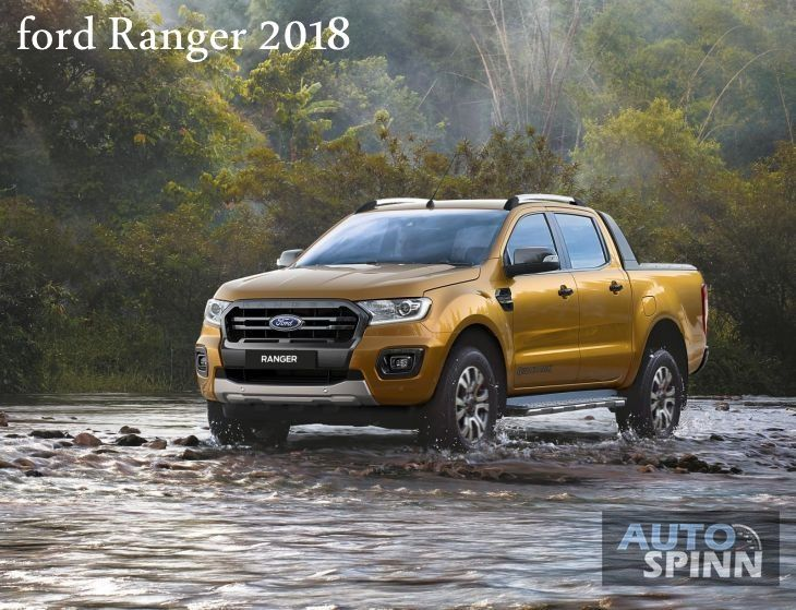 Ford Ranger 2018 มาแน่เครื่องใหม่ ดีเซล 2.0 เทอร์โบ เกียร์ออโต 10 สปีด
