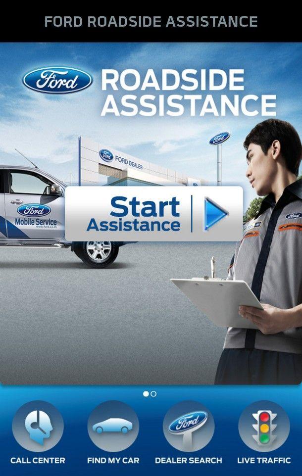 อุ่นใจ และ สะดวกสบายยิ่งขึ้นกับแอพพลิเคชั่น Ford Roadside Assistance [Brought to you by Ford]