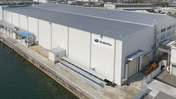 Fuji Heavy Industries เปลี่ยนชื่อเป็น Subaru Corporation