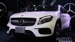 [Gallery] New Mercedes-Benz GLA-Class พร้อมตัวแรง GLA45 4 Matic 381 แรงม้า