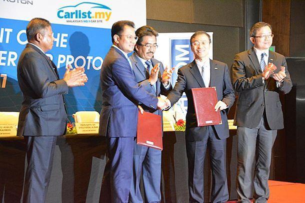 คอนเฟิร์มแล้ว Geely ซื้อหุ้น Proton 49.9% พ่วงอีก 51% ของ Lotus