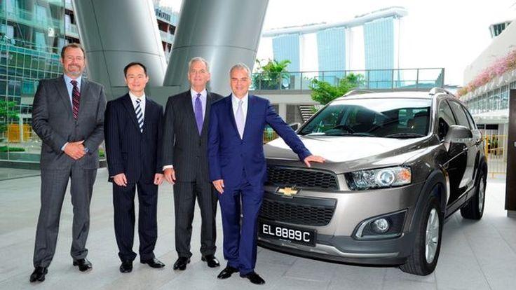General Motors เปิดสำนักงานใหญ่ประจำภูมิภาคแห่งใหม่ในสิงคโปร์
