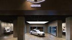Genesis เตรียมเปิดโชว์รูมแห่งแรกในเกาหลีใต้