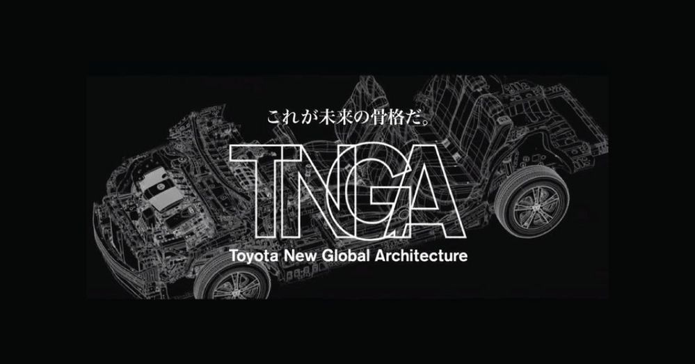 Advertorial : ทำความรู้จัก TNGA สถาปัตยกรรมโครงสร้างยานยนต์ใหม่แห่งอนาคต
