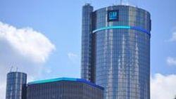 "GM เตรียมผนวกธุรกิจใน ""เอเชีย"" เข้ากับ ""อเมริกาใต้"" โดยบริหารงานตรงจากดีทรอยท์"