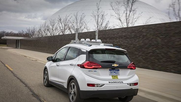 GM และ Toyota เรียกร้องผ่อนปรนกฎระเบียบการทดสอบรถขับขี่อัตโนมัติ