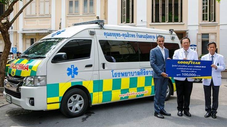 [PR News] กู๊ดเยียร์ มอบยางกู๊ดเยียร์ คาร์โก้ แมกซ์ ให้แก่โรงพยาบาลศิริราช
