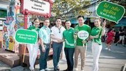 [PR News] แกร็บ ร่วมกับการรถไฟแห่งประเทศไทย เปิดจุดจอดให้บริการเรียก 'แกร็บแท็กซี่' ที่ตลาดนัดจตุจักร