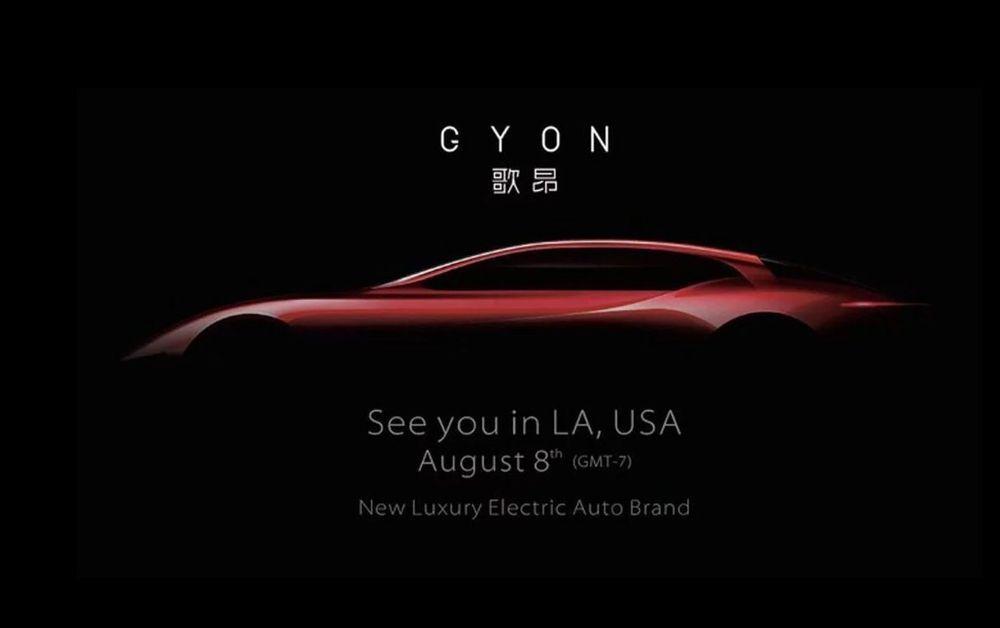 Gyon ค่ายรถยนต์จากจีน เผยภาพรถไฟฟ้าคันแรกของค่ายวิ่งได้กว่า 700 กิโลเมตร