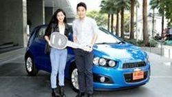 ยิปโซ-รมิตา รับมอบรถ Chevrolet Sonic ตอบโจทย์ทุกไลฟ์สไตล์คนรุ่นใหม่