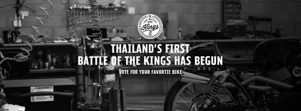 HARLEY-DAVIDSON จัดการแข่งขันค้นหาสุดยอดนักคัสต้อมรถครั้งแรกในประเทศไทย