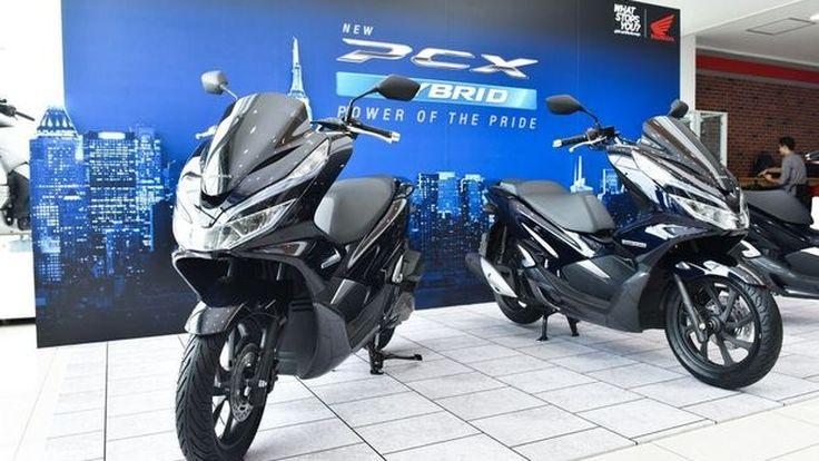 Honda เปิดราคา PCX Hybrid พร้อมวางจำหน่ายแล้วทั่วประเทศ ในราคาเริ่มต้นที่