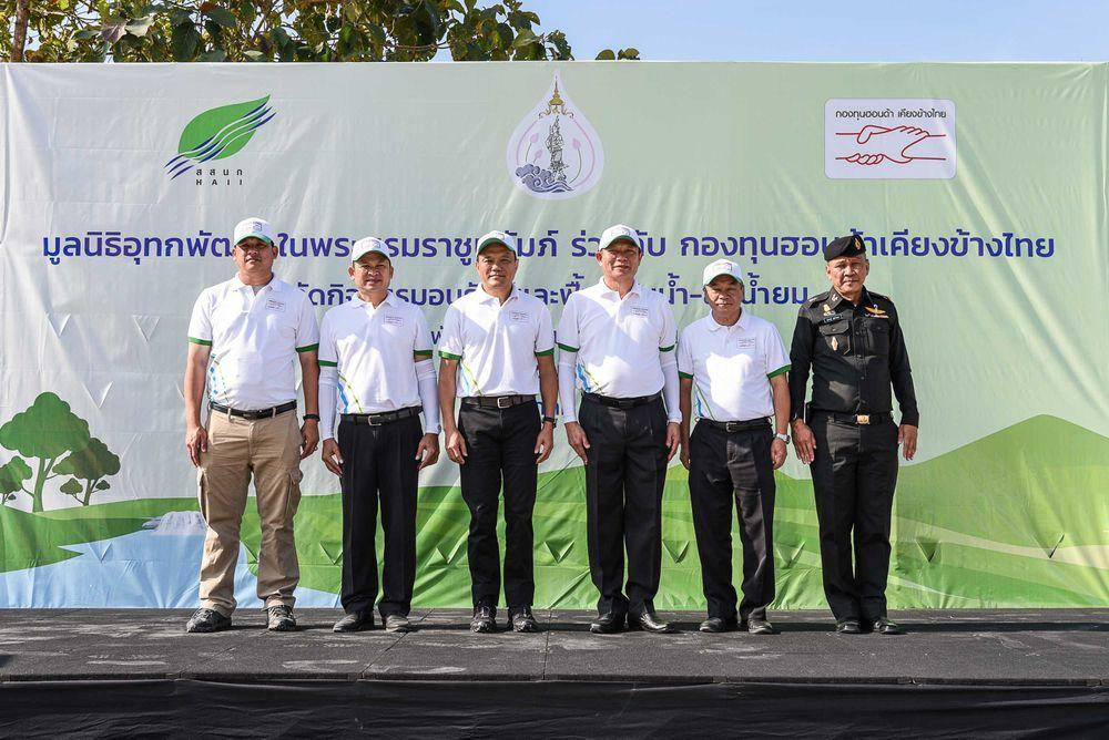 "[PR News]""กองทุนฮอนด้าเคียงข้างไทย"" ผสาน ""มูลนิธิอุทกพัฒน์ ในพระบรมราชูปถัมภ์"" เดินหน้าแก้ปัญหาป่าไม้ น้ำหลากและน้ำแล้ง สร้างความสมดุลน้ำให้พื้นที่ลุ่มน้ำยม"