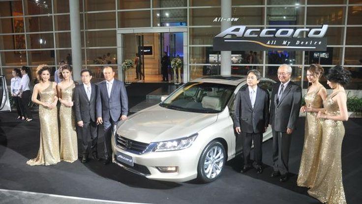 Honda Accord ภาพบรรยากาศงานเปิดตัว มาพร้อมราคาและรายละเอียด