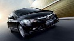 Honda Civic 2009 ไมเนอร์เชนจ์ เพิ่มราคาหลักหมื่น
