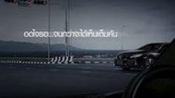 Honda Thailand ปล่อยภาพ Teaser Honda Civic ที่คาดกันว่าจะเป็นตัวถัง Hatchback พร้อมเปิดตัวเร็วๆ นี้